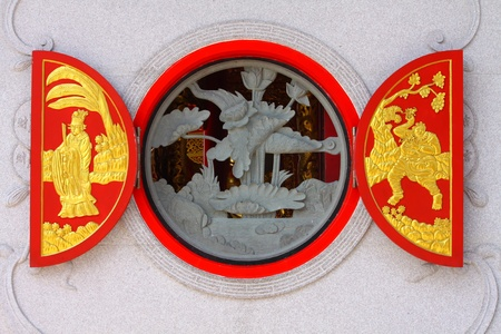Traditional Chinese window. Stock Photo - 8861357
