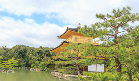 rokuonji: View of Kinkakuji temple Japan. Officially named Rokuonji is a Zen Buddhist temple in Kyoto Japan. Editorial