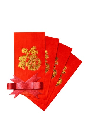 Chines Red Envelope photo