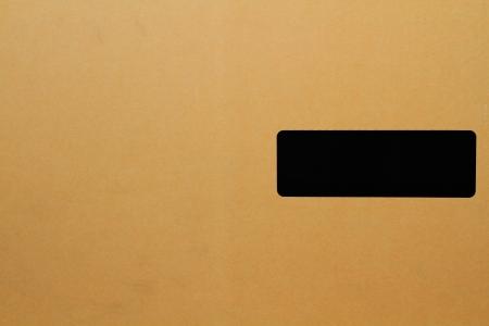 Cardboard background Stock Photo - 21830409