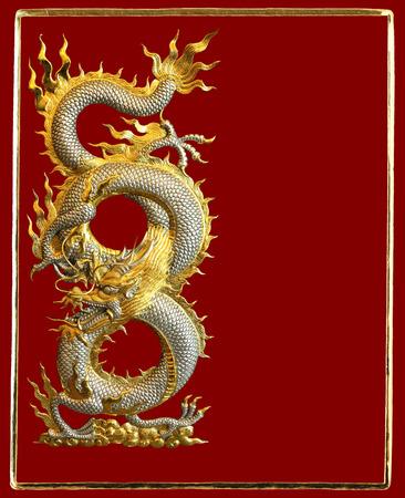 Silver Golden Dragon Greeting Card Stock Photo