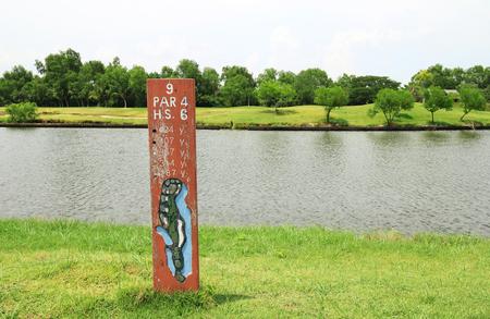 Golf Yardage Range Board