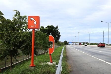 SOS Emergency Telephone Station on Super Highway 版權商用圖片