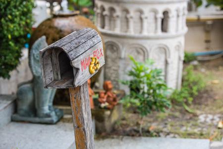 mail box. Stock Photo