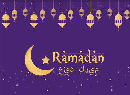 Ramadan greeting card design, poster, background