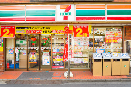 largest: TOKYO CIRCA MAR 2015 SevenEleven or 7Eleven by 7andiholdings is the largest convenience store chain in the world. About 15000 shops in Japan and over 40000 outlets in 16 countries.