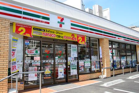 東京 2015年 3 月年頃 SevenEleven または 7andiholdings によって 7Eleven は世界最大のコンビニ チェーン。日本と 16 ヶ国以上 40000 店舗で約 15000 店。 報道画像