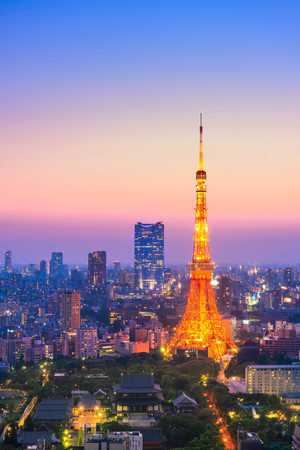 city in the night: Aerial View of Tokyo City and Tokyo Tower Editorial