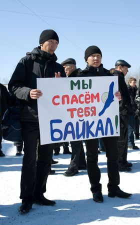 ULAN-UDE, RUSSIA - MARCH 27: Townspeople protest that Baikalsk pulp and paper plant resumes effuent discharge into Baikal, March, 2010, Ulan-Ude, Buryatia, Russia.