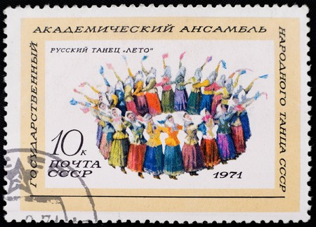 gravure: USSR - CIRCA 1971: A stamp depicts the State academical ensemble of folk dance of the USSR, circa 1971 Stock Photo