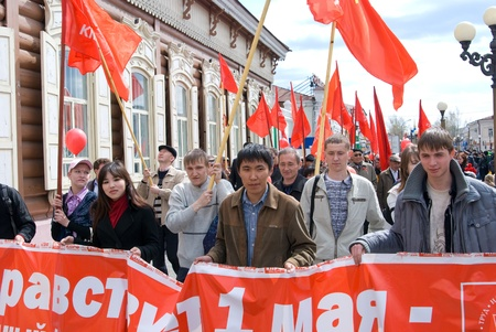 communists: ULAN-UDE, RUSSIA - MAY 1: Communists demonstrate in city streets on annual Labour Day, May, 1, 2009 in Ulan-Ude, Buryatia, Russia. Editorial