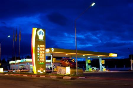 preocupacion: ULAN-UDE, Rusia - el 9 de agosto: Estado de preocupaci�n de petr�leo Rosneft, ex Yucos, es uno de los mayores vendedores de petr�leo. Mientras que los precios de exportaci�n son bajos, interior son altas, el 24 de agosto de 2009, Ulan-Ude, Buriatia, Rusia.