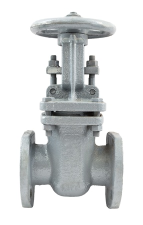 a metal pipeline valve, isolated over white photo