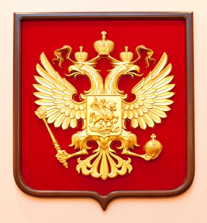double headed eagle: the Russian State Emblem - a double headed eagle