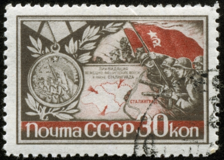 fascist: SOVIET UNION - CIRCA 1943  A stamp printed by the Soviet Union Post is entitled  Liquidation of fascist troops at Stalingrad , circa 1943 Stock Photo