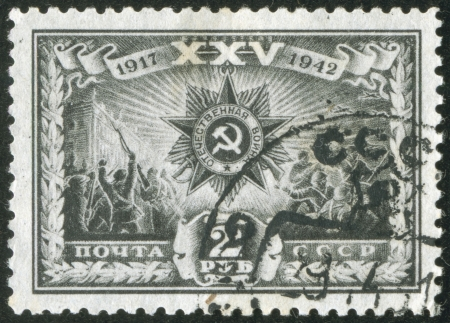 SOVIET UNION - CIRCA 1942  A stamp printed by the Soviet Union Post shows Order of Patriotic War, circa 1942