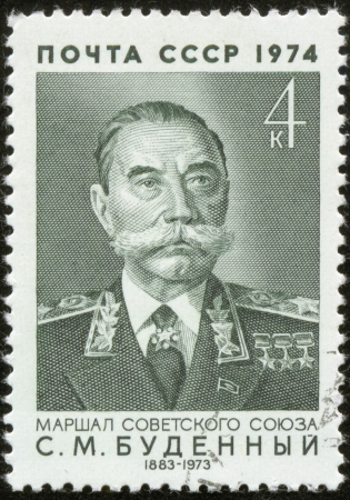 SOVIET UNION - CIRCA 1974  A stamp printed by the Soviet Union Post is a portrait of S  Budenny, a marshal of the Soviet Union, circa 1974 Stock Photo - 19106961