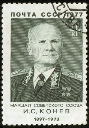 SOVIET UNION - CIRCA 1977  A stamp printed by the Soviet Union Post is a portrait of I  Konyev, a marshal of the Soviet Union, circa 1977 Stock Photo - 19212978