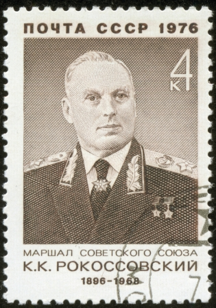 SOVIET UNION - CIRCA 1976  A stamp printed by the Soviet Union Post is a portrait of K  Rokossovsky, a marshal of the Soviet Union, circa 1976 Stock Photo - 19212977