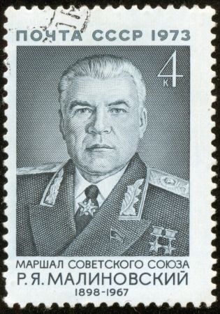 SOVIET UNION - CIRCA 1973  A stamp printed by the Soviet Union Post is a portrait of R  Malinovsky, a marshal of the Soviet Union, circa 1973 Stock Photo - 19212979