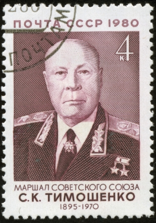 SOVIET UNION - CIRCA 1980  A stamp printed by the Soviet Union Post is a portrait of S  Timoshenko, a marshal of the Soviet Union, circa 1980 Stock Photo - 19212980
