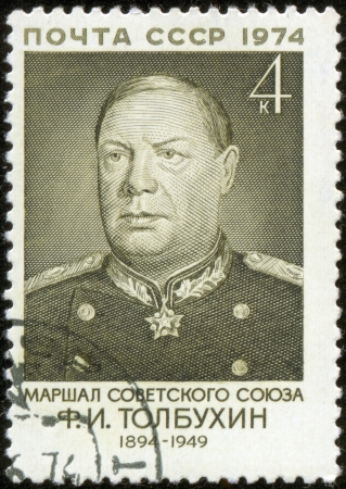 SOVIET UNION - CIRCA 1983  A stamp printed by the Soviet Union Post is a portrait of F Tolbukhin, a marshal of the Soviet Union, circa 1974