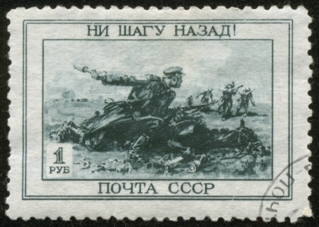 world wars: SOVIET UNION - CIRCA 1945  A stamp printed by the Soviet Union Post is entitled No Step Back  It shows a Russian cavalryman throwing a grenade, circa 1945