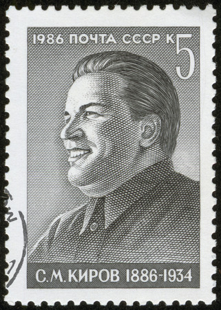 kirov: SOVIET UNION - CIRCA 1986  A stamp printed by the Soviet Union Post is a portrait of S   Kirov, an early Bolshevik leader in the Soviet Union, circa 1986