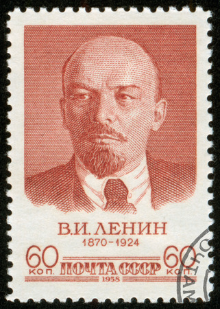 theorist: SOVIET UNION - CIRCA 1958  A stamp printed by the Soviet Union Post is a portrait of V   Lenin, a Russian communist revolutionary, politician and political theorist, circa 1958
