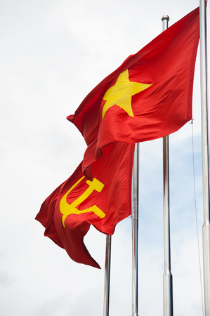 vietnam flag: red flags of the Communist Party of Vietnam and of the Socialist Republic of Vietnam