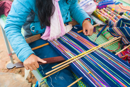 lang: Vietnamese woman weaves by hand, Lang Biang mountain, near Dalat