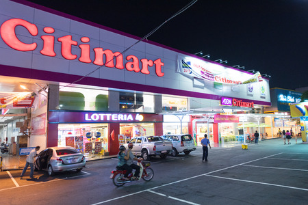 uncommon: HO CHI MINH, VIETNAM - JAN 13, 2015: Citimart supermarket facade in Quang Trung Street. Supermarkets are uncommon in Vietnam, open air markets and small businesses are the main players in retailing. Editorial