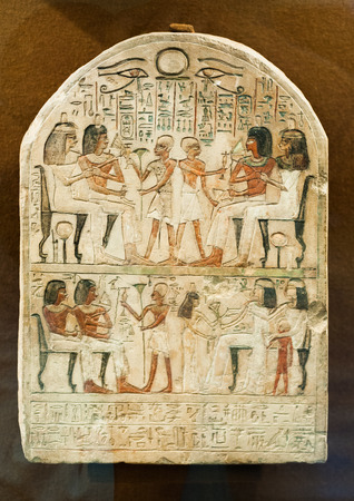 stone tablet: Egyptian ancient plate at Hermitage museum, St. Petersburg