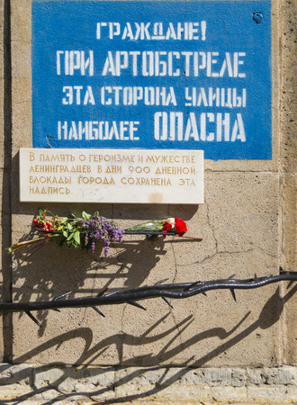 bombardment: ST PETERSBURG - MAY 31, 2011: The sign on a house in Nevsky Avenue reads: Citizens! During bombardment this side of the street is the most dangerous. It was made in the period of Leningrads blockade. Editorial