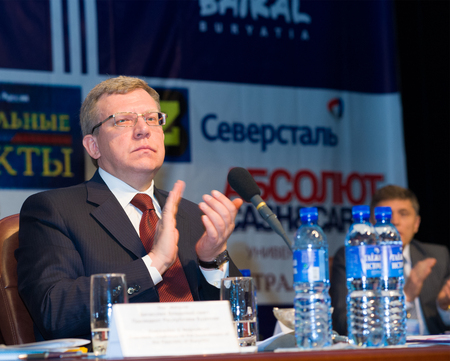 bureaucrat: ULAN-UDE, RUSSIA - JULY 9, 2009: Russian minister of finance Aleksei Kudrin participates in the Baikal economical forum. There was discussed the role of Siberia and the Far East in global development. Editorial