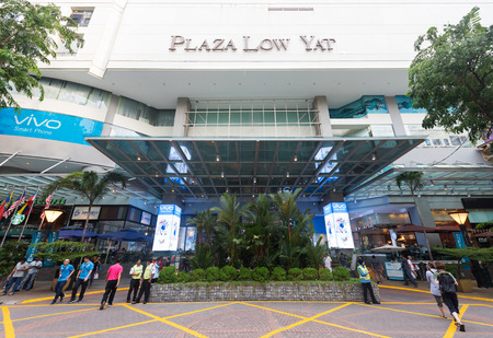 yat: KUALA LUMPUR - MARCH 13, 2017: Low Yat Plazas facade. The shopping mall has a wide assortment of IT products. Editorial
