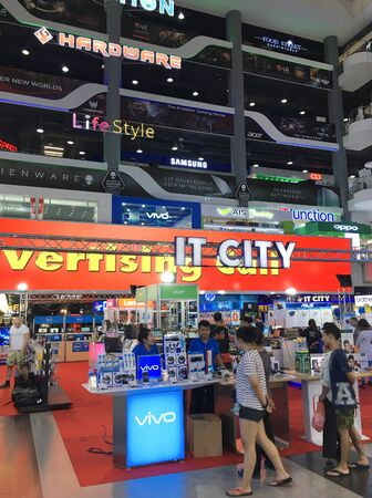 BANGKOK - DECEMBER 12, 2017: People at IT City store in Pantip Plaza. Pantip Plaza is a major source of unauthorized copies of software with software for both Windows and Mac readily available