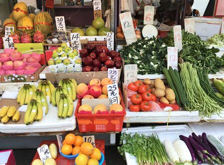 various kinds of fruit and vegetables for sale at a Hong Kong shop