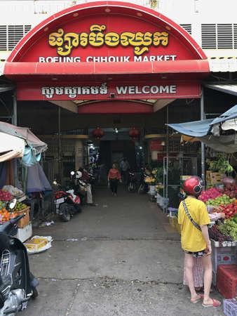 BATTAMBANG, CAMBODIA - MAY 23, 2020: The entrance of Boeung Chhouk Market. Battambang remains the hub of Cambodia's northwest, connecting the region with Phnom Penh and Thailand.