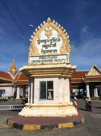 THKOV, CAMBODIA - JUNE 27, 2020: Prek Chak International Border Check Point. Located by Ha Tien, Vietnam, it is almost empty because of national lockdowns of the two countries. Redakční