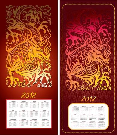 Calendar 2012 year with dragon Stock Vector - 11071026
