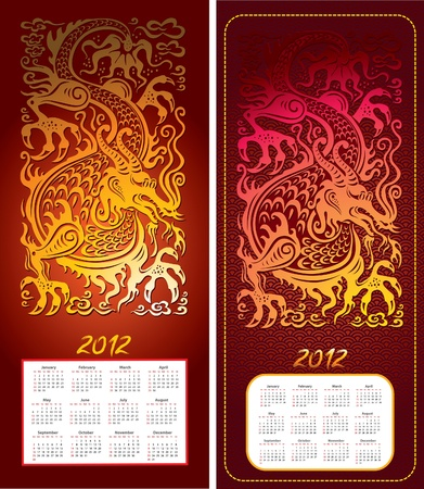 Calendar 2012 year with dragon Stock Vector - 11071026