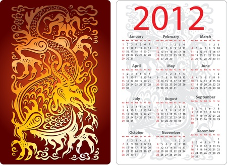 Calendar with dragon Stock Vector - 11154295