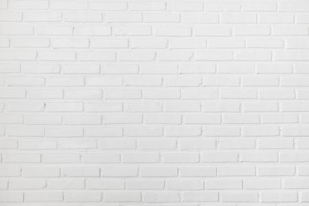 Witte clean bakstenen muur textuur Stockfoto - 44625735