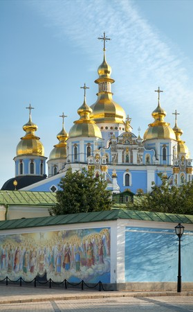 sobor: Morning Mykhailivska Square scene with view on Mykhailivskyj Sobor (Christian Orthodox cathedral). Kiev-City centre, Ukraine.