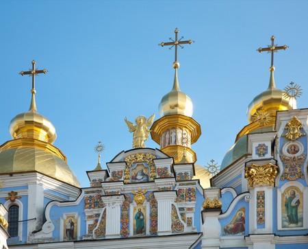 sobor: Cupola (top part) of Mykhailivskyj Sobor (Christian Orthodox cathedral). Kiev-City centre, Ukraine.