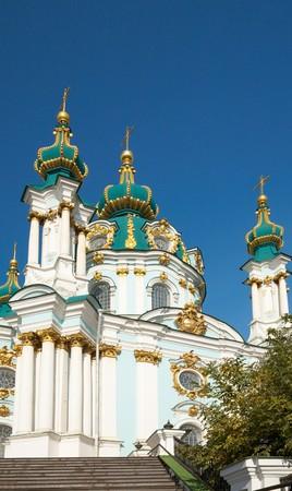 bartolomeo rastrelli: Kyiv Saint Andrews Church building. Kiev-City centre, Ukraine. Building of  XVIII century, sculptor - Francesco Bartolomeo Rastrelli