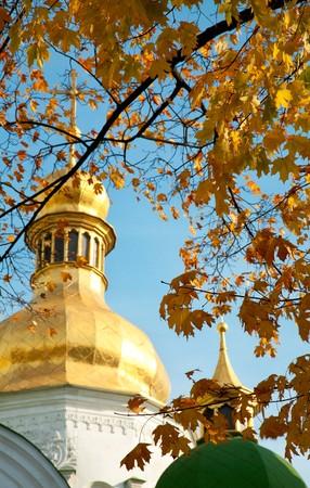 Autumn Saint Sophia Cathedral church building cupola view. Kiev-City centre, Ukraine. photo
