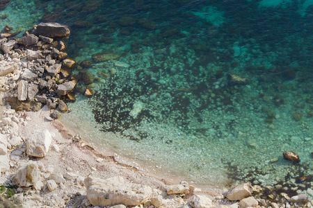 sheen: Coastal rock view from Phiolent Cape (Krimea, Ukraine)