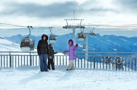 station ski: Family on ski station top and morning winter mountain landscape  Ski resort Molltaler Gletscher, Carinthia, Austria  Stock Photo